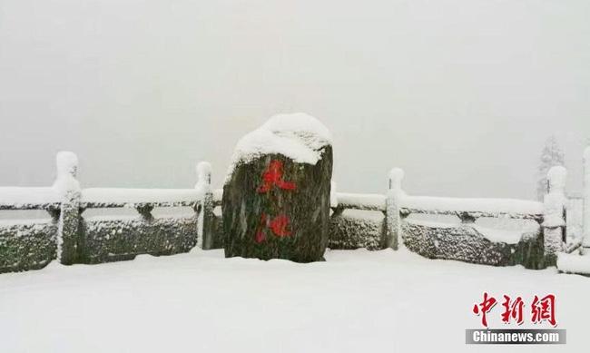 Trung Quốc: Những trận tuyết đầu mùa đẹp đến nao lòng - Ảnh 11.
