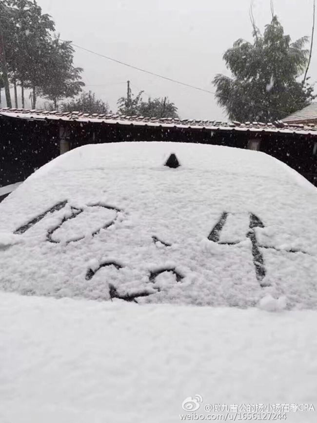 Trung Quốc: Những trận tuyết đầu mùa đẹp đến nao lòng - Ảnh 16.