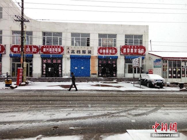 Trung Quốc: Những trận tuyết đầu mùa đẹp đến nao lòng - Ảnh 18.