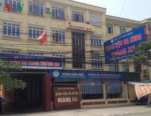 Bệnh viện đa khoa Hoàng An nơi các đối tượng giả danh phóng viên VOV.VN đến vòi tiền (Ảnh: Vov.vn).