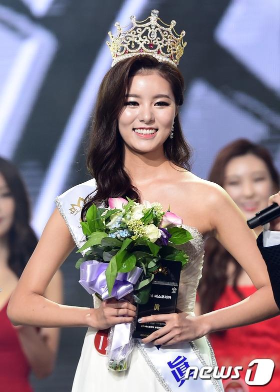 Hoa hậu Hàn Quốc: Nhiều người đẹp quá nên có hẳn 6 Á hậu trong một cuộc thi! - Ảnh 1.