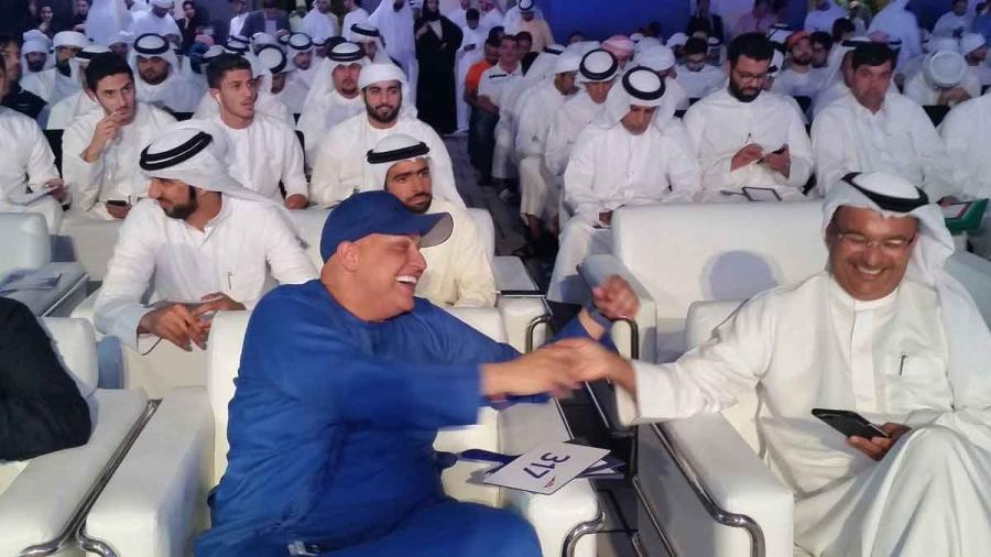 Biển số độc, Dubai, đại gia, đấu giá