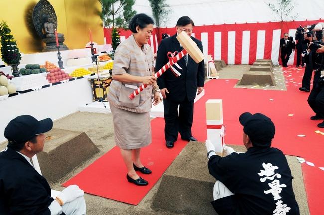 Hình ảnh công chúa Sirindhorn tại Nhật Bản