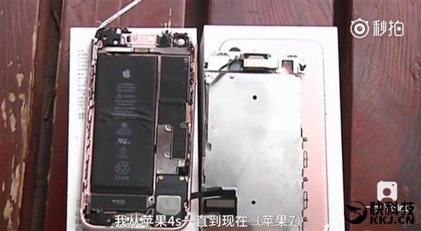 iPhone 7 phát nổ, iphone 7,  iPhone 7 nổ,