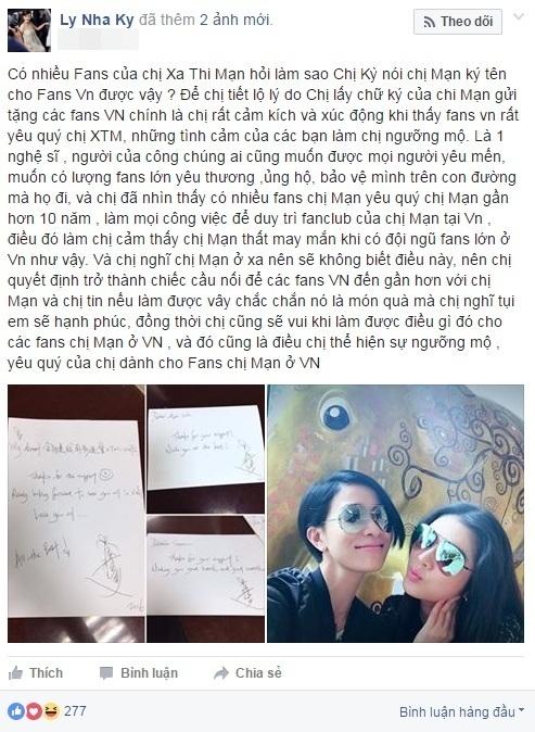 Xa Thi Mạn đăng ảnh và giới thiệu Lý Nhã Kỳ là bạn thân của cô trên instagram - Ảnh 2.