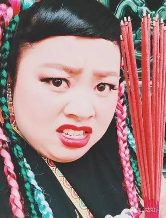 Nhật Bản: Đây chính là nàng béo sành điệu đang khiến cộng đồng mạng điên đảo - Ảnh 3.