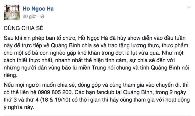 Hồ Ngọc Hà hủy show, đưa Su Beo về quê Quảng Bình cứu trợ đồng bào chịu thiên tai - Ảnh 1.