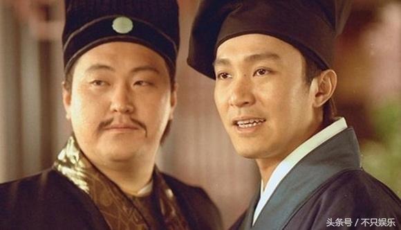 Chang beo phim Chau Tinh Tri gia yeu vi benh tat va bien co hinh anh 1