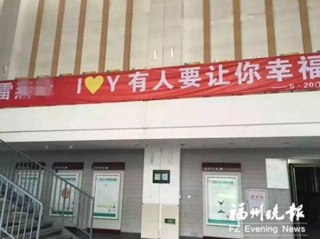Trung Quốc: Nam sinh năm 2 thoát ế, cả ký túc xá hân hoan treo băng rôn chúc mừng - Ảnh 2.