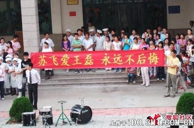 Trung Quốc: Nam sinh năm 2 thoát ế, cả ký túc xá hân hoan treo băng rôn chúc mừng - Ảnh 4.