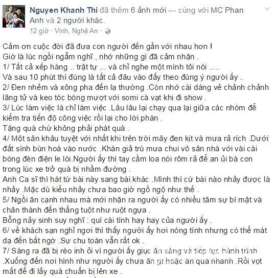 MC Phan Anh đen nhẻm  0