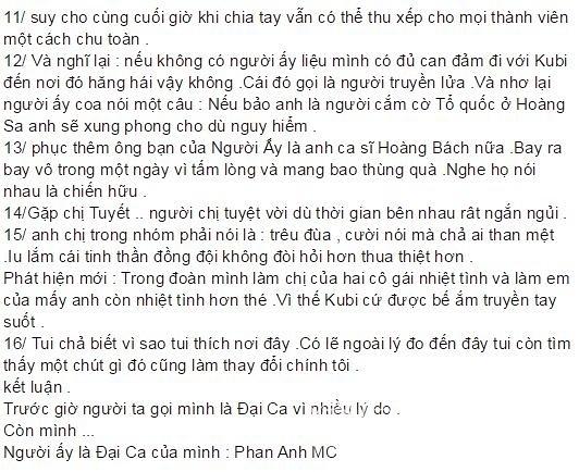 MC Phan Anh đen nhẻm  2