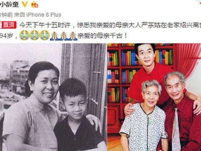 Lục Tiểu Linh Đồng chia sẻ tin mẹ qua đời