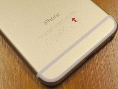 Apple thay pin miễn phí cho iPhone lỗi sập nguồn