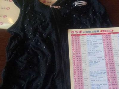 Công ty đa cấp bán 290 triệu đồng 1 chiếc áo bị xóa sổ