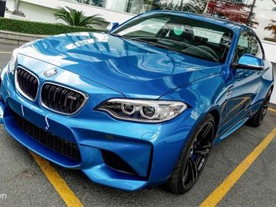 Khởi tố vụ án buôn lậu xe BMW tại Euro Auto