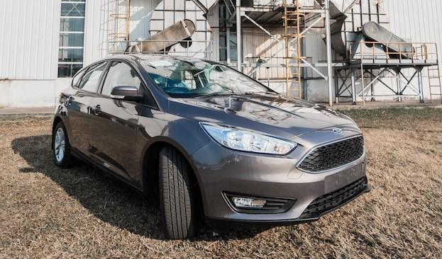 Ford Focus EcoBoost 1.5L gia 699 trieu o Viet Nam hinh anh 1
