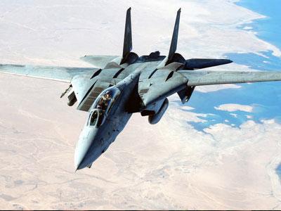 Trận không chiến chớp nhoáng giữa tiêm kích Mỹ và Libya