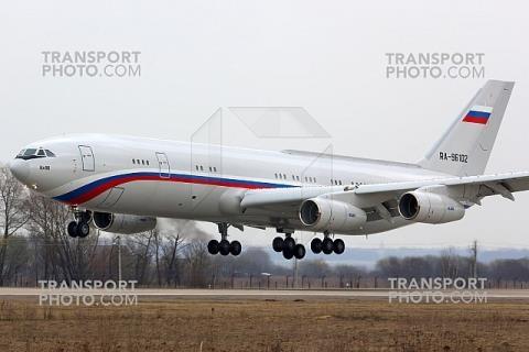Il-96-400 - Máy bay bí ẩn hay phi cơ ngày tận thế?  - Ảnh 1.