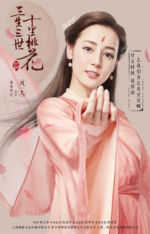 10 nhan sắc cổ trang khuynh đảo màn ảnh Hoa ngữ 2017 - 1