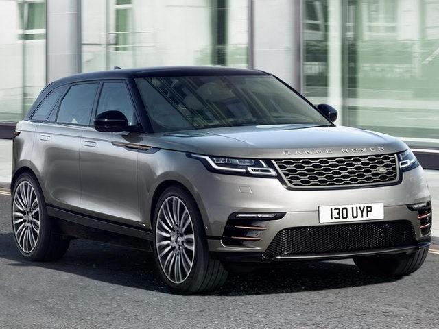 Range Rover Velar ra mắt, giá từ 1,2 tỷ đồng - 1