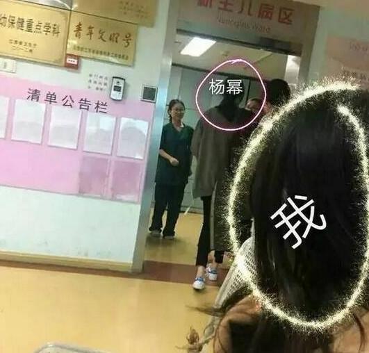 Bắt gặp Dương Mịch âm thầm đến bệnh viện phụ sản - Ảnh 2.