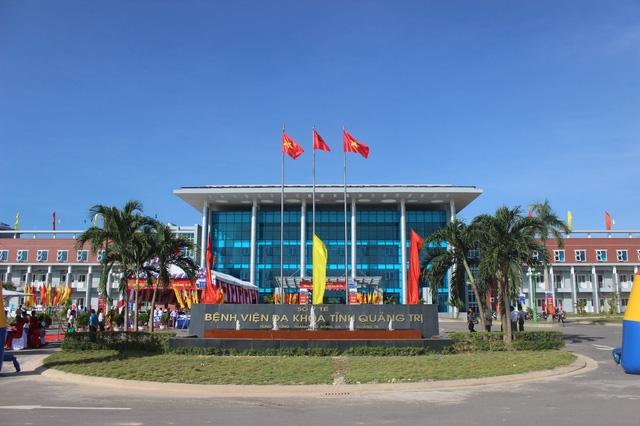 Bệnh viện Đa khoa Quảng Trị - nơi xảy ra vụ việc. Ảnh: TL