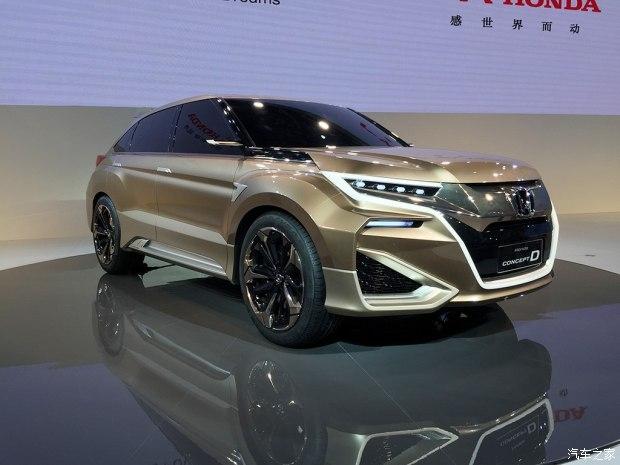 SUV lai Coupe Honda UR-V chính thức được bán ra, giá từ 814 triệu Đồng - Ảnh 3.