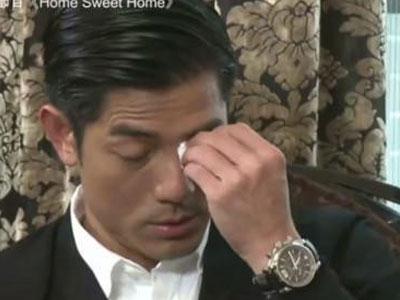 Quách Phú Thành khóc khi kể lại chuyện anh trai bị sát hại