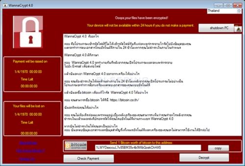 Xuất hiện làn sóng 'ăn theo' mã độc tống tiền WannaCry - ảnh 4