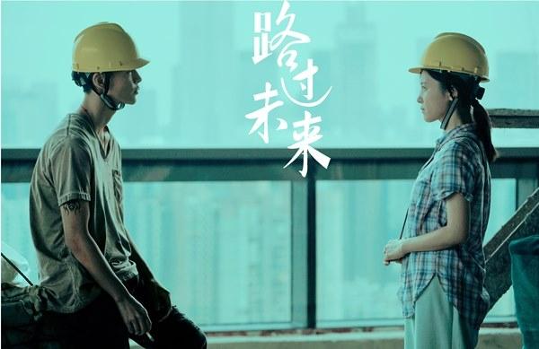 LHP Cannes 2017: Mặc Phạm Băng Băng làm giáo khảo, phim Trung vẫn bị thất sủng! - Ảnh 2.