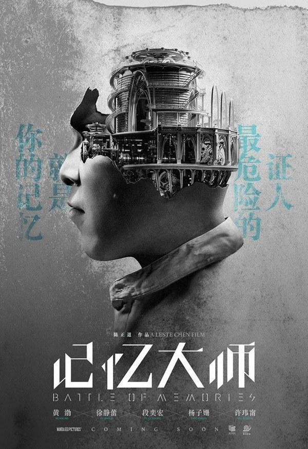 LHP Cannes 2017: Mặc Phạm Băng Băng làm giáo khảo, phim Trung vẫn bị thất sủng! - Ảnh 10.