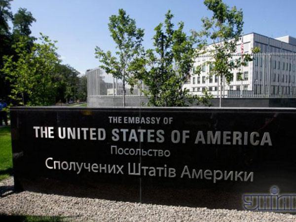 Nổ lớn nghi là khủng bố tại Đại sứ quán Mỹ tại Ukraine