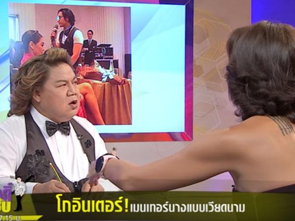 HLV Lukkade lên talkshow Thái Lan nói về scandal đi trễ và Hữu Vi ngồi trên bàn tại họp báo The Face Việt
