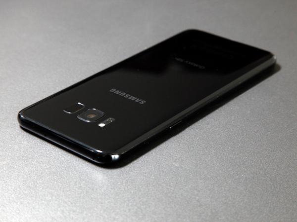 Samsung vô tình để lộ thông tin về một phiên bản Galaxy S8 mới
