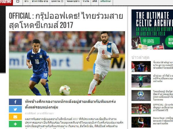 Người Thái nói gì khi cùng bảng U22 Việt Nam ở SEA Games 29?