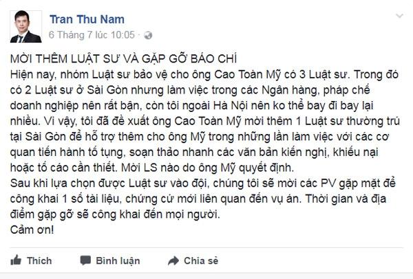 dong thai bat ngo phia luat su cua cao toan my khien hoa hau phuong nga phai lo ngai - 1