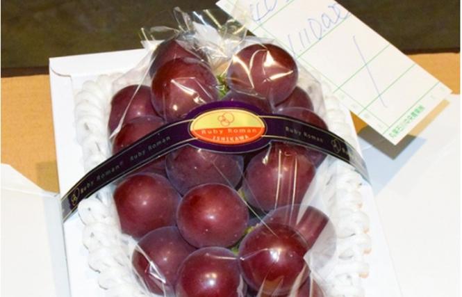 .Chùm Hồng ngọc La Mã (Ruby Roman) 30 trái có giá 1,11 triệu yen. ///  Ảnh chụp màn hình trang web jiji