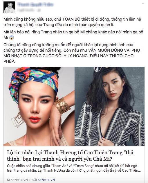 Bị tố nhắn tin gạ gẫm bạn trai Lại Thanh Hương và Chà Mi, phía Cao Thiên Trang lên tiếng đáp trả! - Ảnh 1.