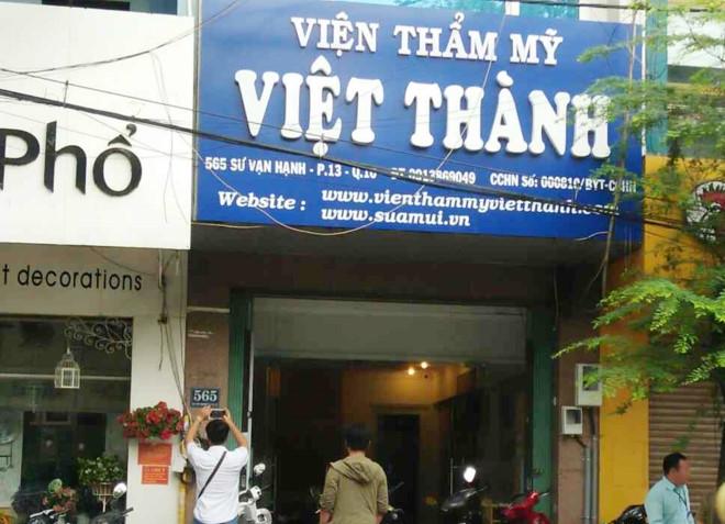 Thiet mang vi hut mo bung o Sai Gon: Dinh chi hoat dong tham my vien hinh anh 1