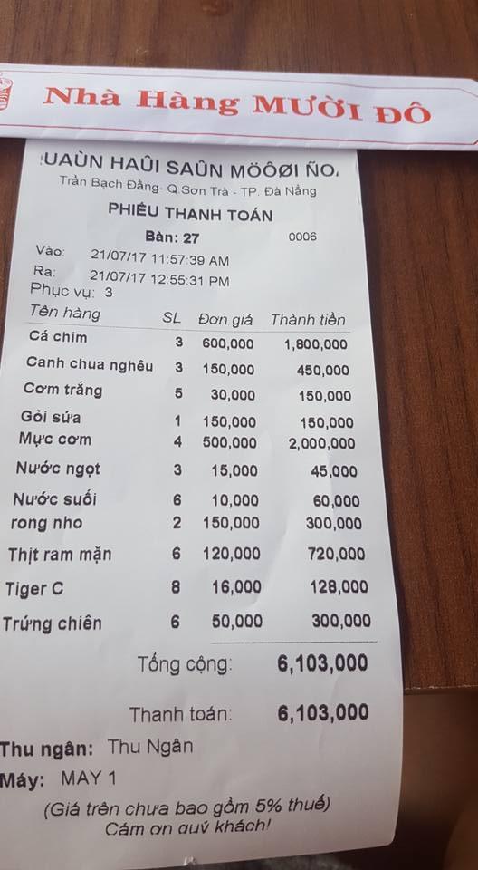 Đĩa thịt lèo tèo giá 120.000 đồng, khách du lịch tố quán ăn ở Đà Nẵng chặt chém - Ảnh 3.
