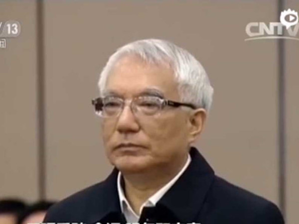 Cựu bí thư Liêu Ninh bị xử tù chung thân vì tham nhũng