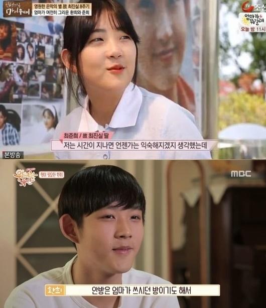 Không chỉ có con gái, Choi Jin Sil đã từng phải lên tiếng khi bị mẹ ruột đối xử thiếu công bằng - Ảnh 3.