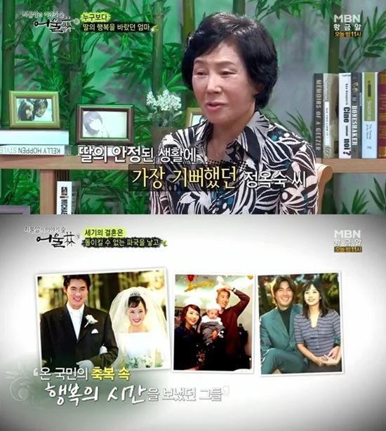 Con gái Choi Jin Sil nhập viện sau chuỗi ngày lên tiếng bị bà ngoại bạo hành - Ảnh 2.