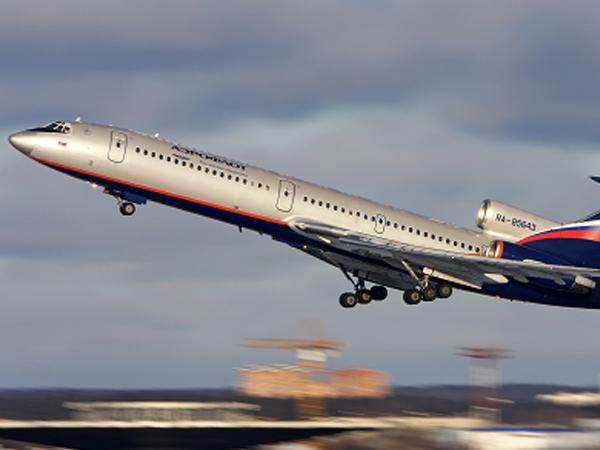 Máy bay trinh sát Nga bay trên Nhà Trắng và Lầu Năm Góc