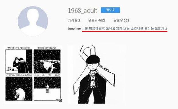 Con gái Choi Jin Sil bị chỉ trích thậm tệ vì yêu cầu cảnh sát tước quyền giám hộ của bà ngoại - Ảnh 2.