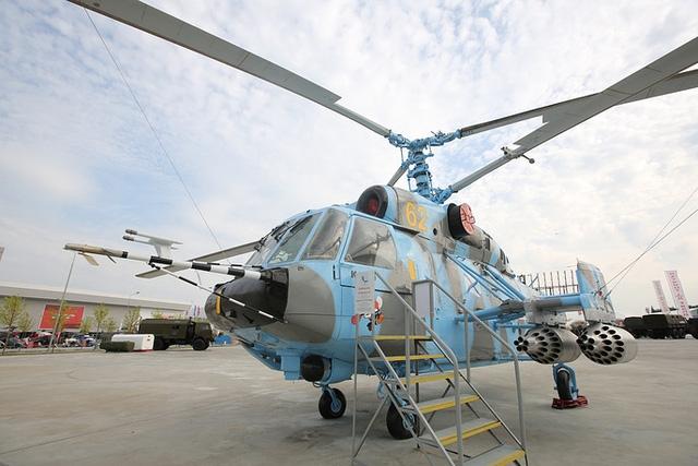 Trực thăng hải quân chống ngầm Kamov Ka-27