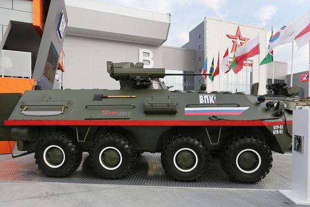 Xe bọc thép chở quân BRT-87