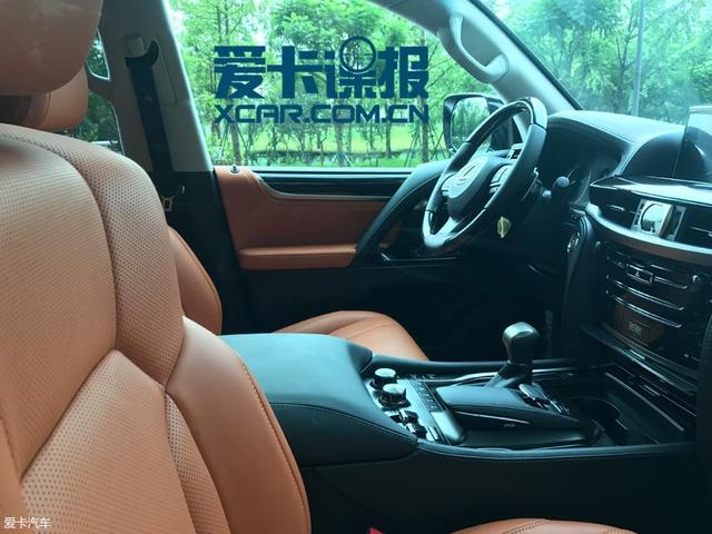Bắt gặp SUV hạng sang Lexus LX570 Superior mới trên đường phố - Ảnh 5.