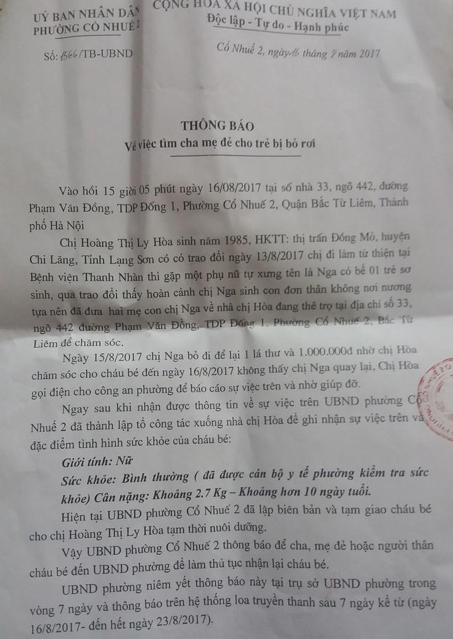 Hà Nội: Bé gái 15 ngày tuổi bị bỏ rơi ở nhà trọ đã được mẹ nhận lại để nuôi - Ảnh 1.